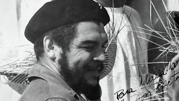 Эрнесто Че Гевара