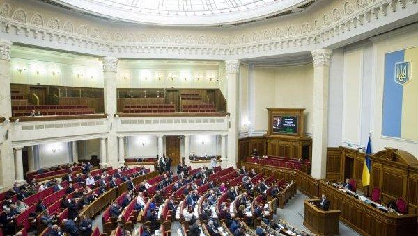 Заседание Верховной Рады 19 октября 2017