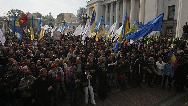 Протестующие под Верховной Радой. Архивное фото