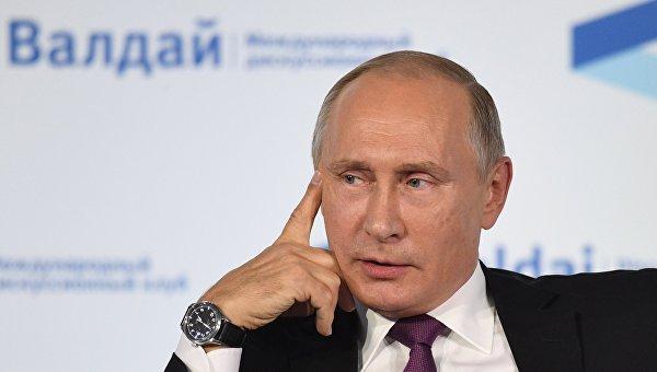 Президент РФ В. Путин принял участие в итоговой сессии Международного дискуссионного клуба Валдай