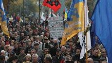 Протестующие под Верховной Радой, 19 октября 2017