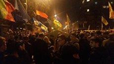 Участники протеста в правительственном квартале Киева, 19 октября 2017