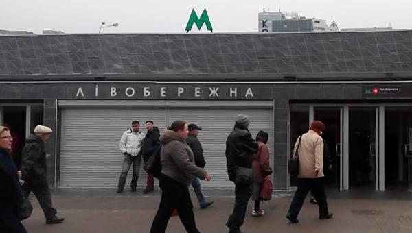 ВКиеве накрасной ветке метро сломался поезд