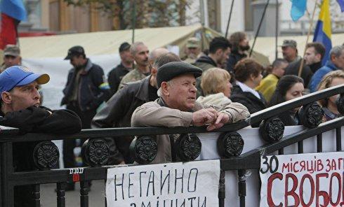 Участники протеста под Верховной Радой, октябрь 2017