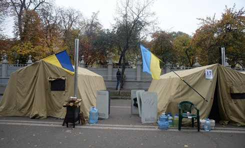 Митинг под Верховной Радой , 20 октября 2017