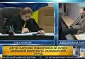 Заседание суда по делу Зайцевой