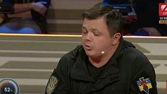 Семен Семенченко о провокаторах на акции протеста под Радой. Видео