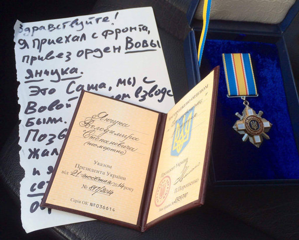ДТП вХарькове забрало жизни супруги идочери погибшего солдата АТО