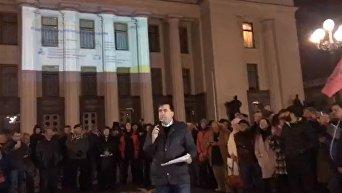 Саакашвили представил план спасения Украины за 70 дней