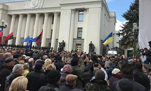 Ситуация под Верховной Радой, 22 октября 2017