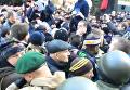 Потасовки под Радой, 22 октября 2017