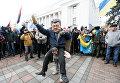 Перформанс против президента Украины Петра Порошенко у Рады.