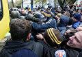 Протесты под Радой.