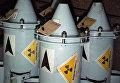 Изготовление ядерного топлива. Архивное фото
