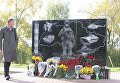 Памятник Героям-добровольцам АТО, в парке по улице Лисковской, в Деснянском районе Киева.