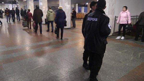На вокзале Киева эвакуируют людей