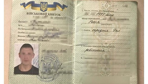 Полиция выяснила, что участник погрома суда по делу Коханивского был в розыске