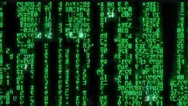 Код из фильма Матрица