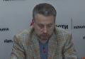Землянский о тарифах на газ в Украине в контексте сотрудничества с МВФ. Видео