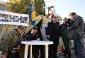 Бойцы батальона Донбасс на территории палаточного городка у здания Верховной Рады Украины в Киеве