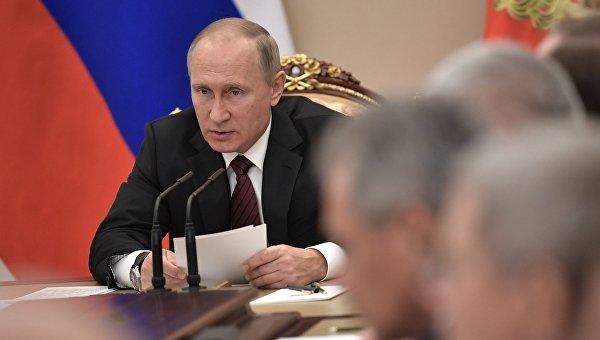 Президент РФ В. Путин провел расширенное заседание Совбеза РФ