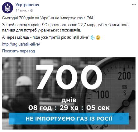 Украина осенью увеличила потребление газа иугля