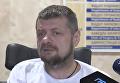 Взрыв в Киеве. Мосийчук выступил с речью после показаний в СБУ. Видео