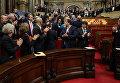 Парламент Каталонии проголосовал за резолюцию о провозглашении независимости от Испании