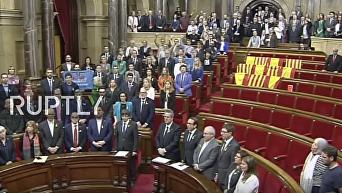 Как парламент Каталонии голосовал за независимость от Испании. Полное видео