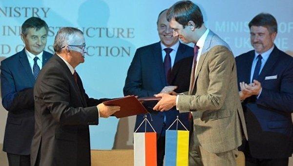 Польша и Украина подписали меморандум по проекту Виа Карпатия