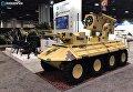 Украинский беспилотный мини-БТР Фантом-2
