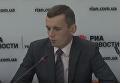 Митинги под Радой довели Порошенко до истерики - политолог. Видео