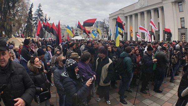 Народное вече возле Рады, 29 октября 2017
