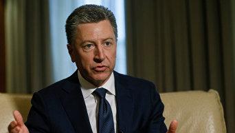 Спецпредставитель Госдепа США по вопросам Украины Курт Волкер