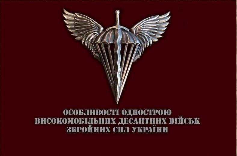 Украинских десантников возмутила смена цвета беретов