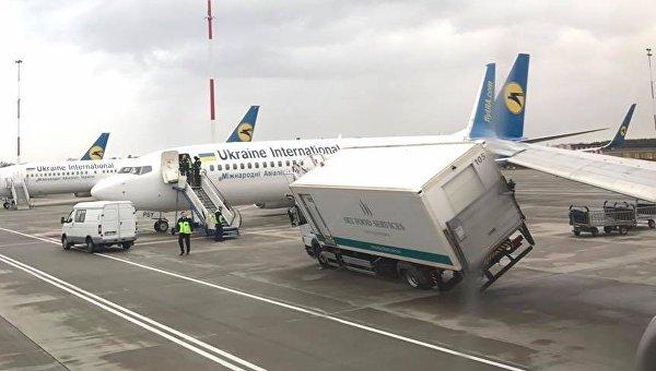 ЧП в аэропорту Борисполь