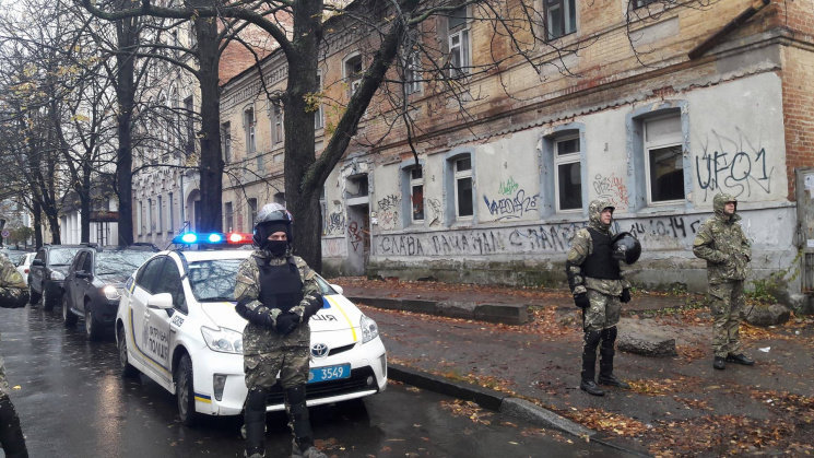МВД Украины прокомментировало задержание сына Авакова: Это вражда