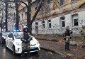 Обыски у сына Арсена Авакова Александра