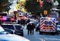 Теракт в Нью-Йорке. Наезд грузовика на пешеходов и велосипедистов