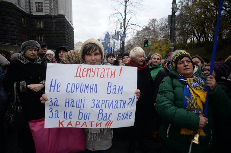 Митинг учителей под Кабинетом Министров