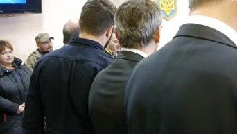 Судебное заседание по избранию меры пресечения Александру Авакову. Видео