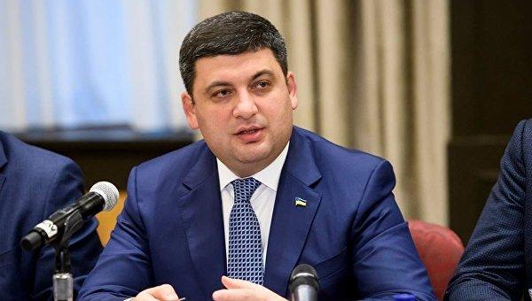 Украина дала согласие предоставить США любую информацию поделу Манафорта