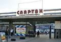 Учебно-спортивная база Спартак в Киеве