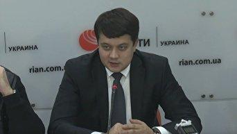 Разумков: Каськив откупится малой кровью и покинет Украину. Видео