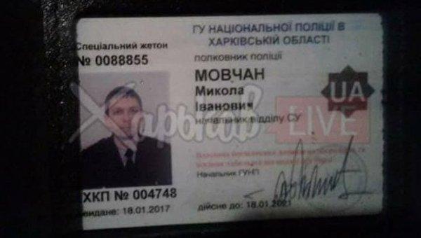 Руководитель следствия смертельного ДТП с участием Елены Зайцевой