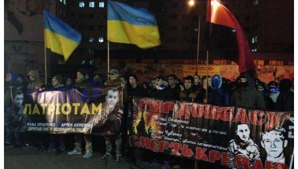 В Киеве националисты пришли с протестом к Представительству ЕС