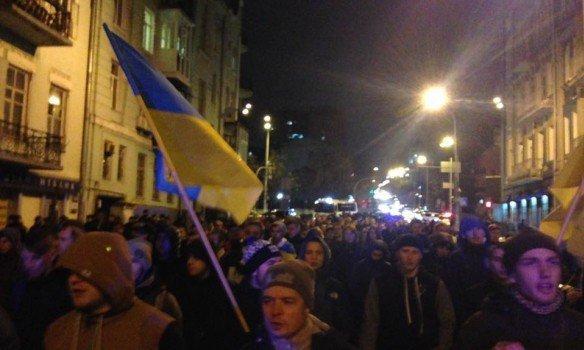 ВКиеве националисты протестуют перед зданием представительстваЕС