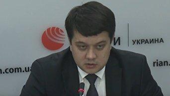 Зачем Волкер приезжал в Украину — мнение Разумкова. Видео