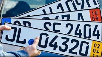 Европейские номера для авто