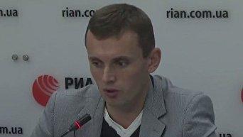 Руслан Бортник на пресс-конференции в РИА Новости Украина
